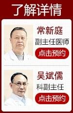 北京无痛胃镜多少钱