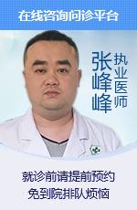宁波早泄医院