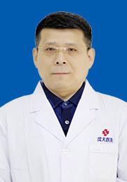 葛新华 男科医生