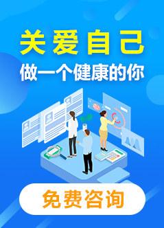 上海看风湿最好的医院