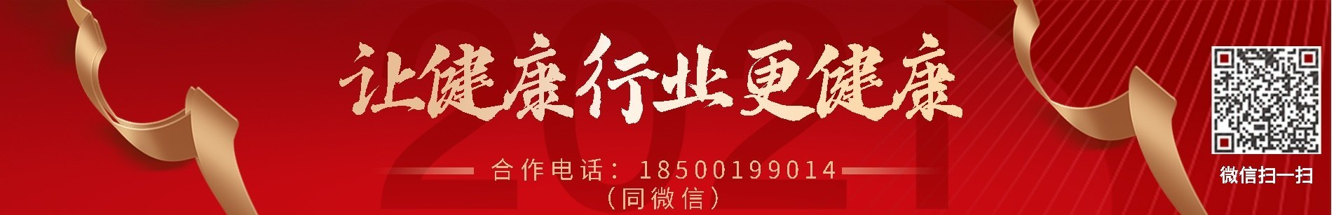 广州癫痫病医院