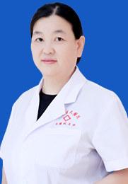 郑艳红 主任医师 遗传性白癜风 自身免疫性白癜风 顽固型白癜风