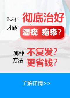 广州最好的性病医院
