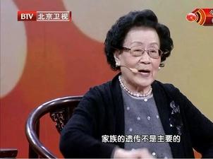 98岁名中医分享长寿秘籍:遗传不是主要的!50岁后都建议看看