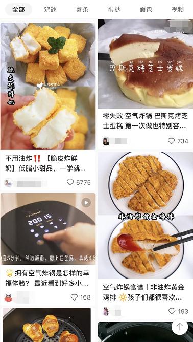 """无油烹饪更健康?韩国""""空气炸锅""""致癌物超标,可能你也用了"""