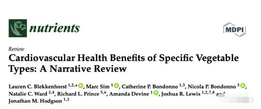 """研究证实:5类蔬菜是""""血管卫士"""",经常食用降低胆固醇"""
