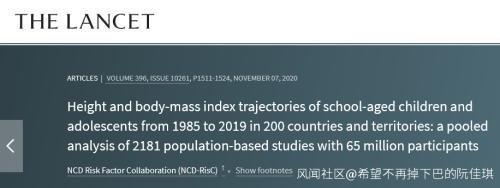 中国19岁男女平均身高东亚第一,超过韩国!你当年什么水平?