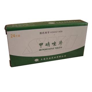 甲硝唑片(玉安)