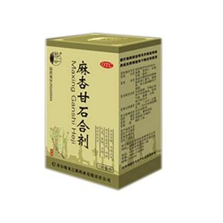 麻杏甘石合剂