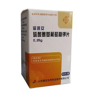硫酸氨基葡萄糖钾片(留普安)