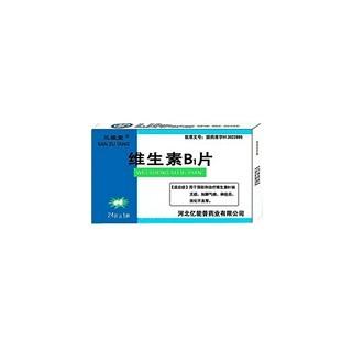 维生素B1片(三福安)