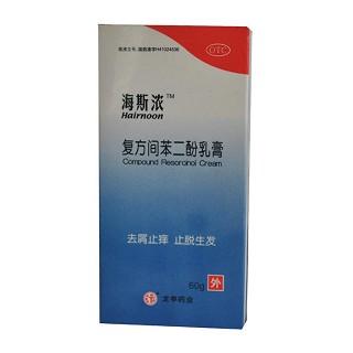 复方间苯二酚乳膏