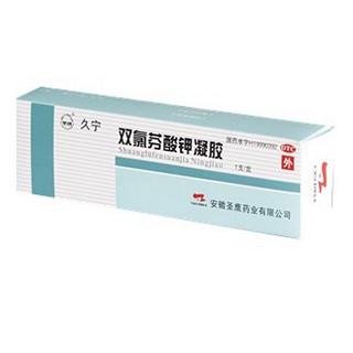 双氯芬酸钾凝胶(久宁)