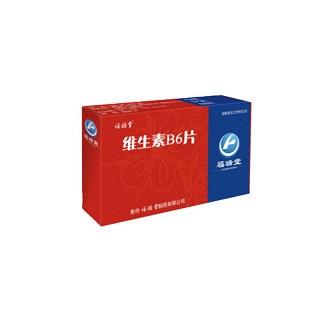 维生素B6片(福瑞堂)