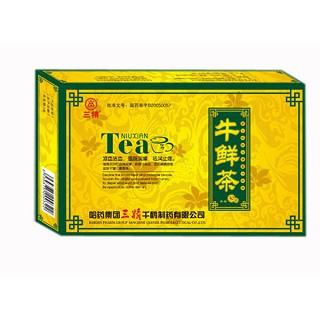 牛鲜茶(三精)