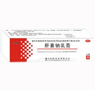 肝素钠乳膏(人悦)
