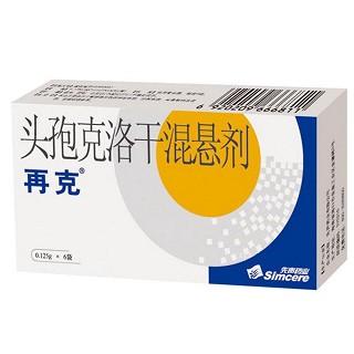 头孢克洛干混悬剂(再克)