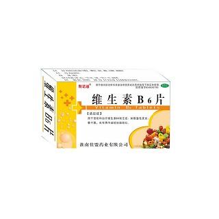 维生素B6片(斯诺通)