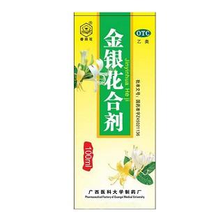 金银花合剂(番桃花)
