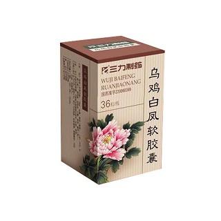 乌鸡白凤软胶囊(三力)