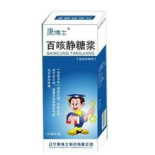 百咳靜糖漿(康博士)