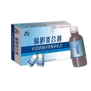 胰胆炎合剂