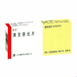 黄豆苷元片(昕太)