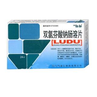 双氯芬酸钠肠溶片(鲁都)