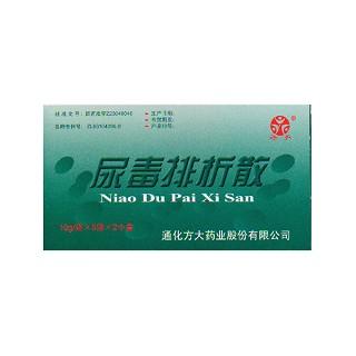 尿毒排析散(方大)