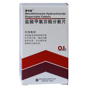 盐酸甲氯芬酯分散片(塞每能)