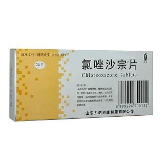 氯唑沙宗片