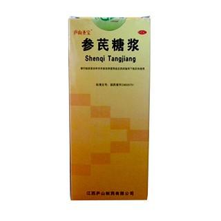 参芪糖浆(庐山圣宝)