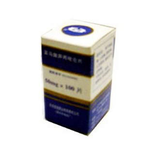 富马酸异丙吡仑片(早宁)