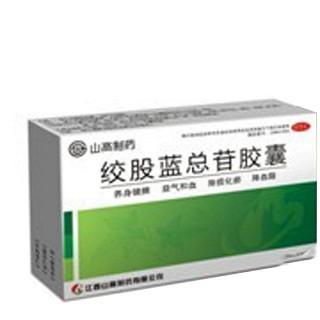 绞股蓝总苷胶囊(山高制药)