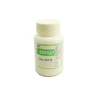 硫酸阿托品片