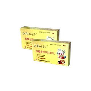 盐酸金刚烷胺颗粒(小儿病毒清)