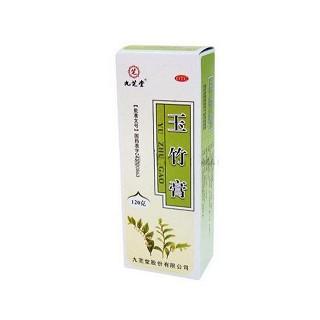 玉竹膏(九芝堂)