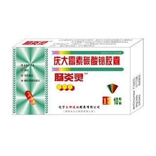 硫酸庆大霉素碳酸铋胶囊(庆大霉素碳酸铋胶囊(肠炎灵)