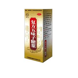 复方五味子糖浆(赣南)