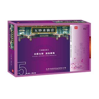 五妙水仙膏