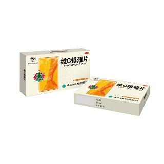维C银翘片(白药)