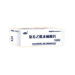 復方乙酰水楊酸片(長化)