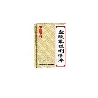 盐酸氟桂利嗪片(海外)