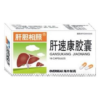 肝速康胶囊(肝胆相照)