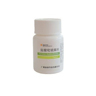 盐酸吡硫醇片(康和)
