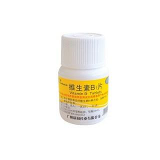 维生素B1片(康和)