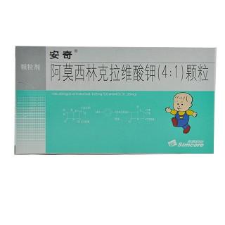 阿莫西林克拉维酸钾片(14:1)(安奇)