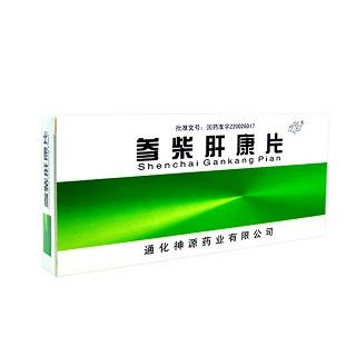 参柴肝康片(神源)