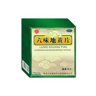 六味地黄片(薄膜衣片)
