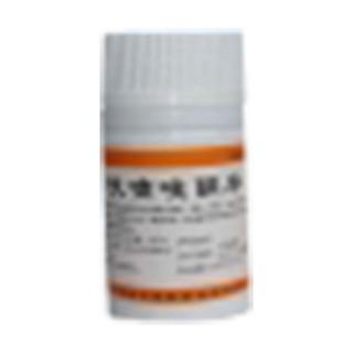 呋喃唑酮片(痢特灵片)